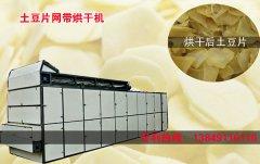 土豆片万博体彩首页