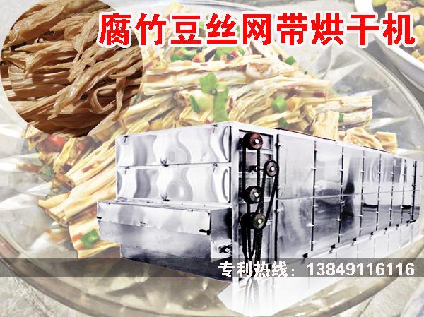 腐竹网带万博体彩首页